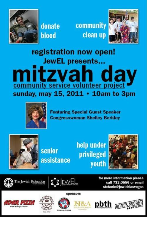 Mitzvah_day